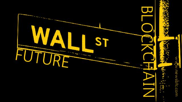 Symbiont: технология блокчейн и будущее Уолл-Стрит